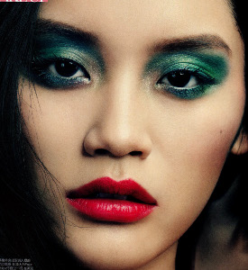 Makeup Goes Bold: Electric Eyes